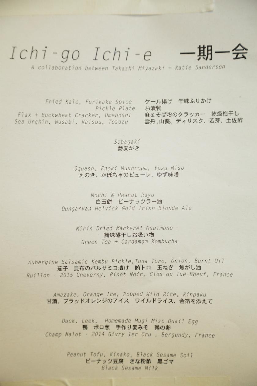 ich-go-menu